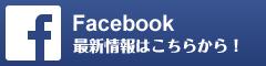 facebook017